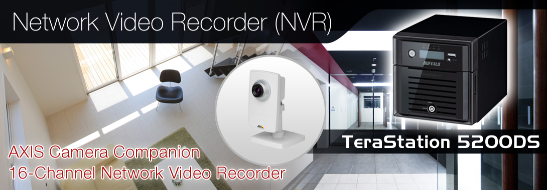 Network Video Recorder (NVR)