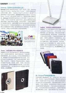 WCR-HP-G300_Review_Apple萍果_Sept2012
